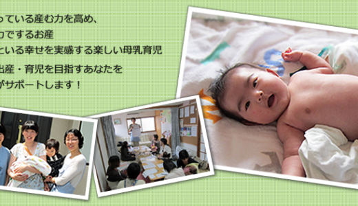 NPO活動報告会のお知らせ