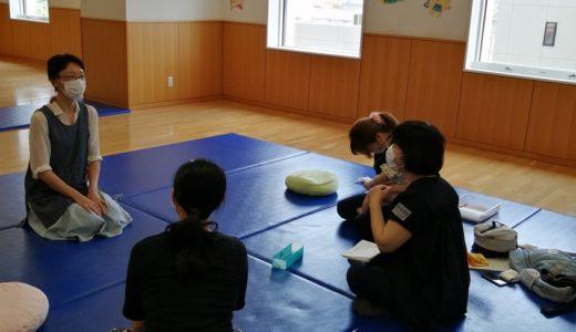 9月18日(明日!)きぼーる 子育て支援館で母乳育児講座開催します!