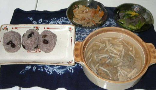 若草ご飯の会1月を開催しました