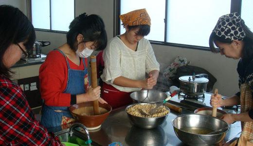 2月5日(火)「味噌作りの会」、まだ空きがあります!