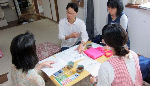 産前産後支援者ネットワーク千葉 定例会のお知らせ