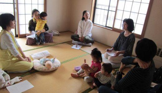 4月2日、第1回産後支援者研修会~赤ちゃんまるまる育児~を開催します!