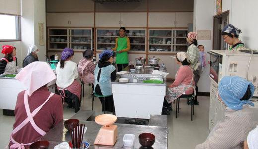 発酵食品入門講座のご案内