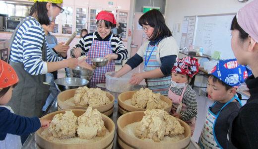 味噌作り体験講座 3月のご案内