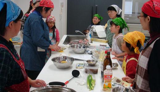 親子料理教室 「いわし料理」